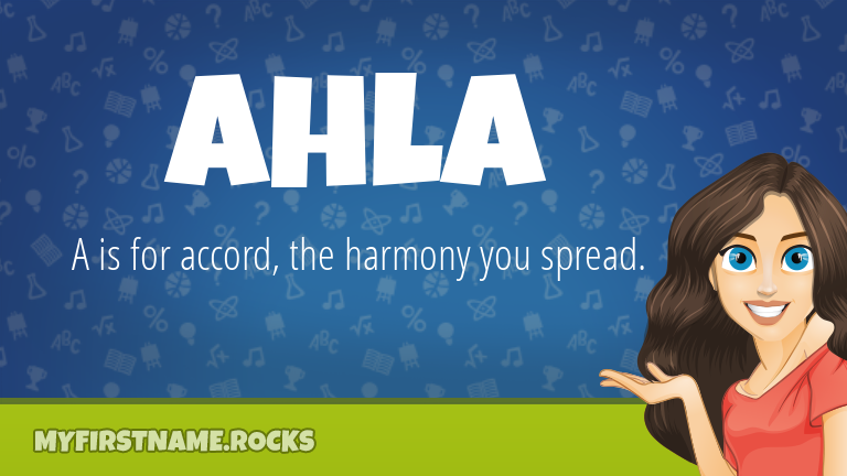My First Name Ahla Rocks!