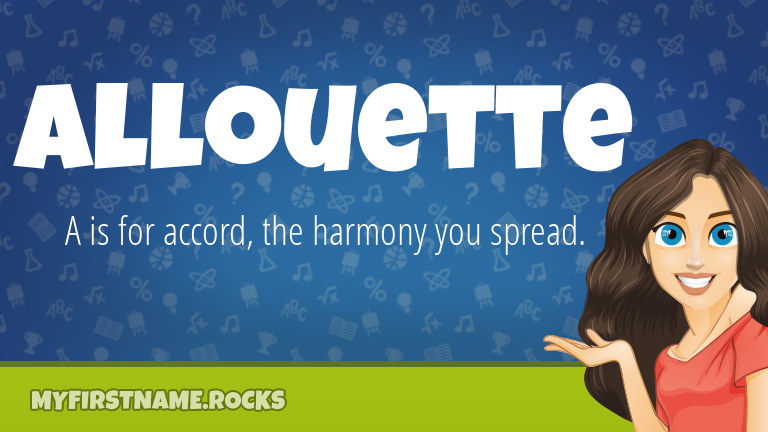My First Name Allouette Rocks!