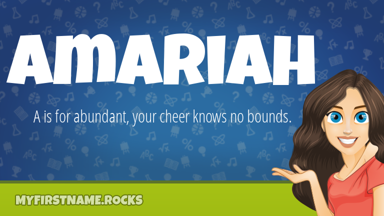 My First Name Amariah Rocks!