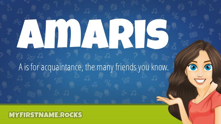 My First Name Amaris Rocks!