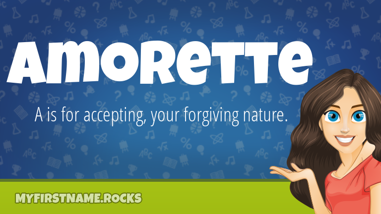 My First Name Amorette Rocks!