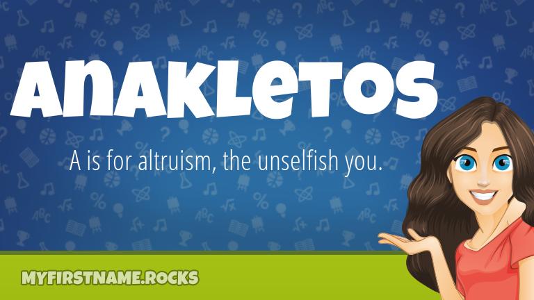 My First Name Anakletos Rocks!
