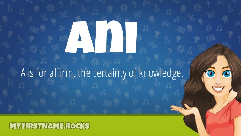 My First Name Ani Rocks!