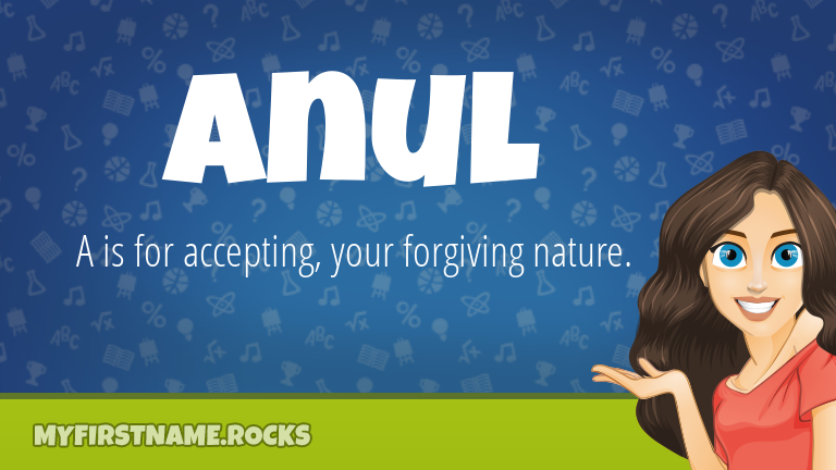 My First Name Anul Rocks!