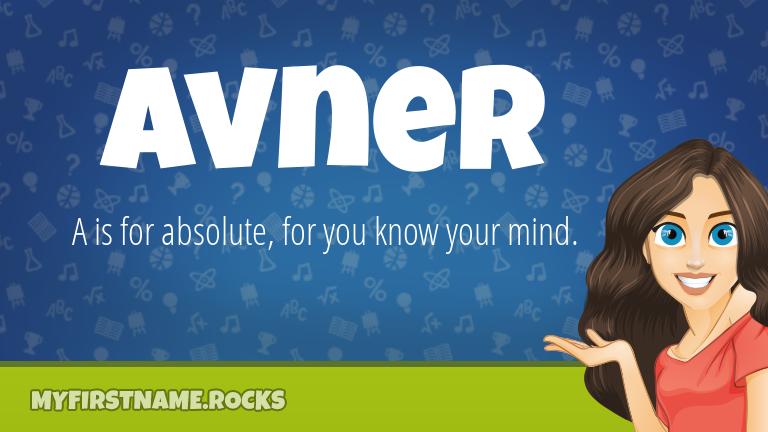 My First Name Avner Rocks!