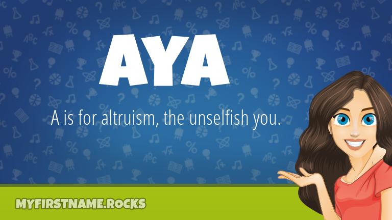 My First Name Aya Rocks!