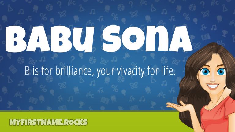 My First Name Babu Sona Rocks!