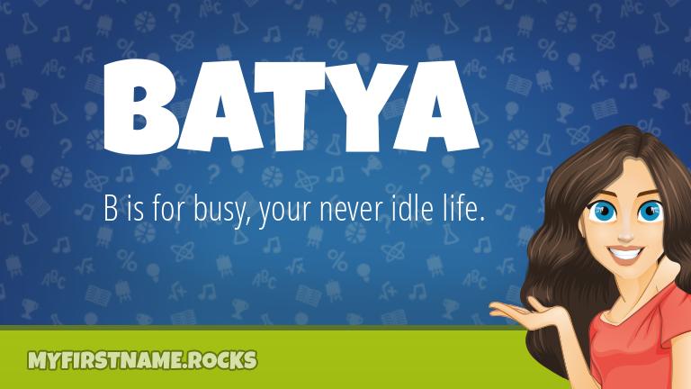 My First Name Batya Rocks!