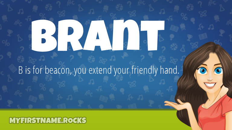 My First Name Brant Rocks!