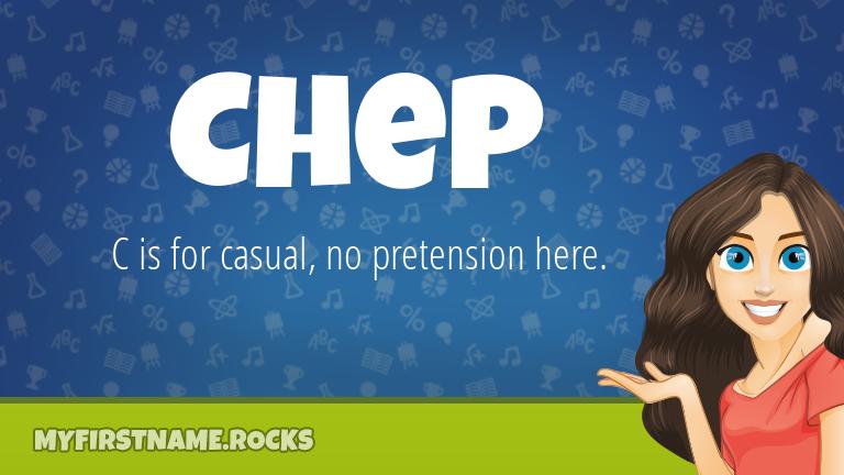 My First Name Chep Rocks!