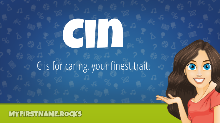 My First Name Cin Rocks!