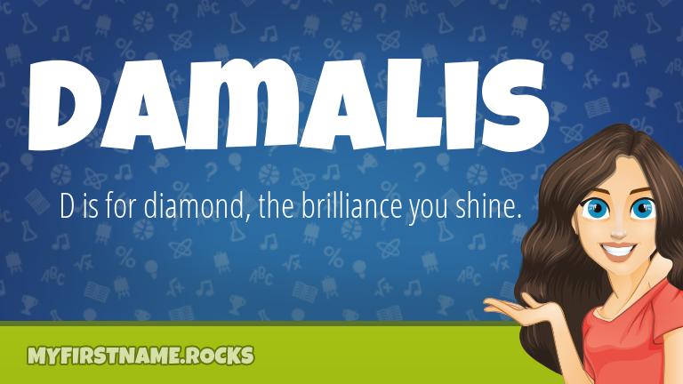 My First Name Damalis Rocks!