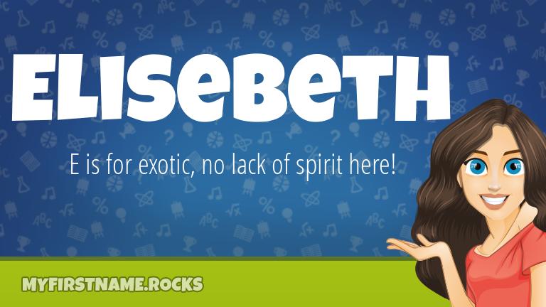 My First Name Elisebeth Rocks!