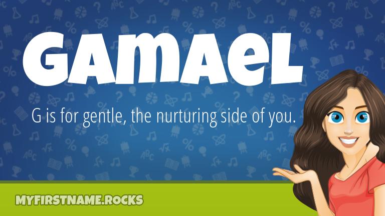 My First Name Gamael Rocks!