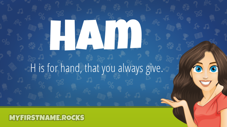 My First Name Ham Rocks!