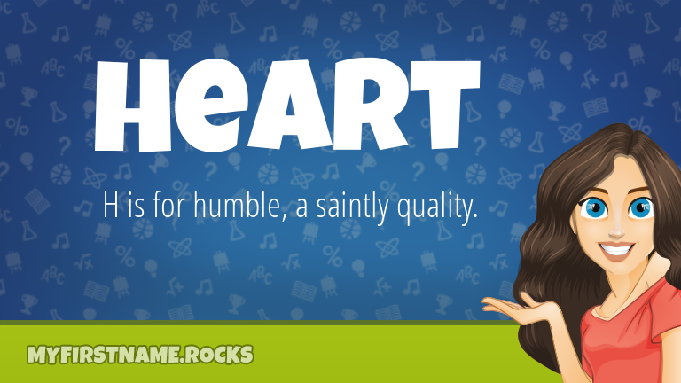 My First Name Heart Rocks!
