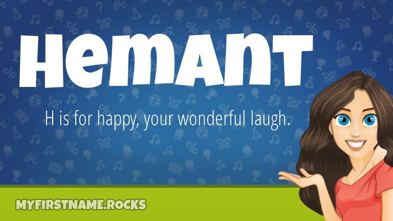 My First Name Hemant Rocks!