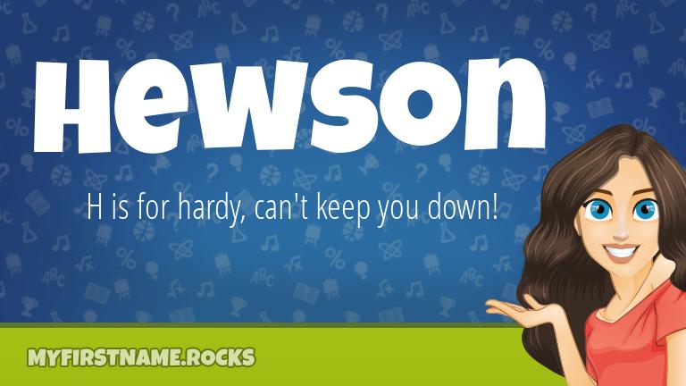 My First Name Hewson Rocks!