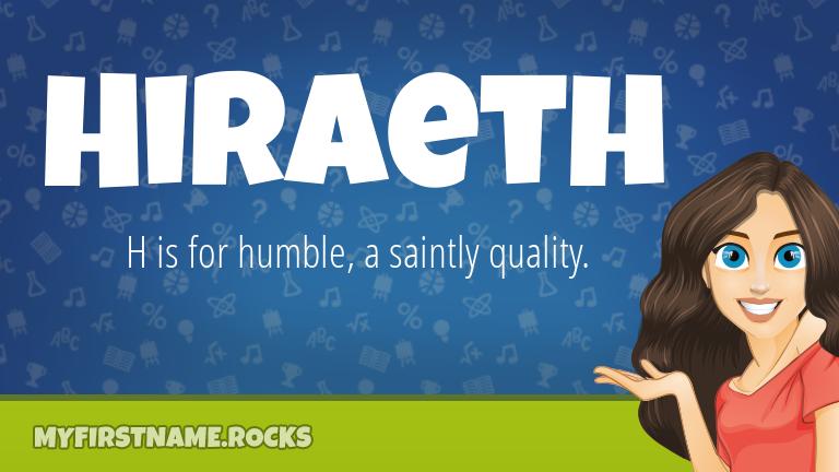 My First Name Hiraeth Rocks!