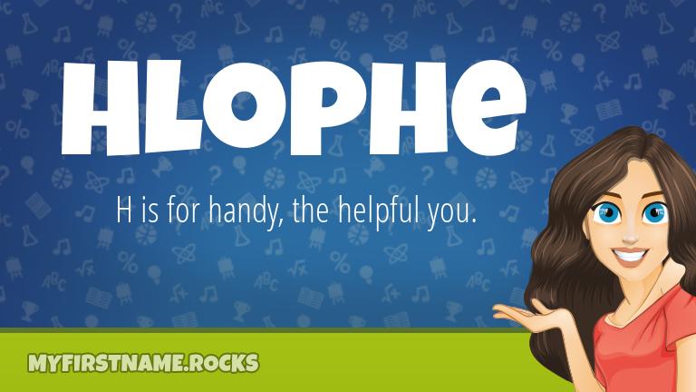 My First Name Hlophe Rocks!