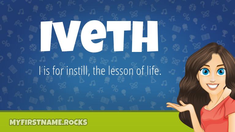 My First Name Iveth Rocks!