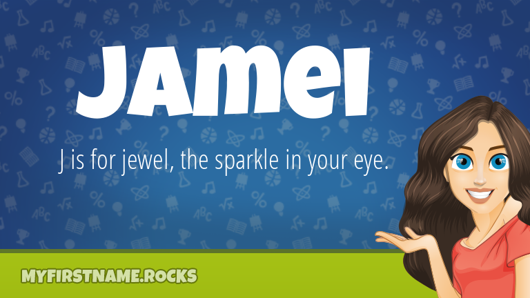 My First Name Jamei Rocks!
