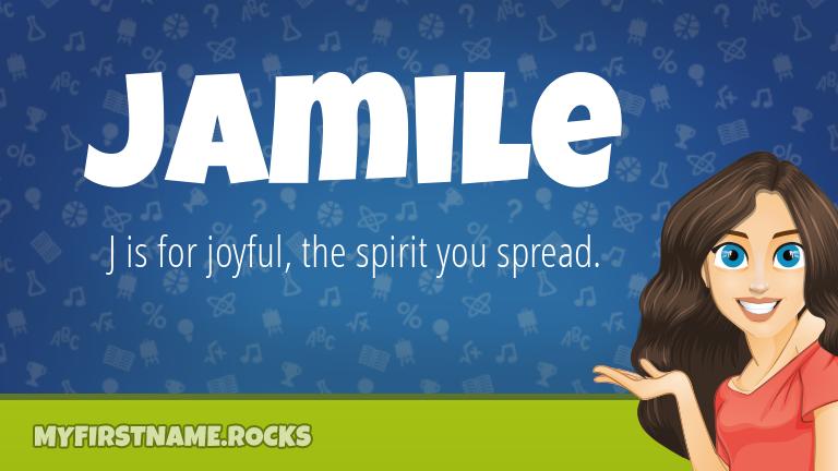 My First Name Jamile Rocks!