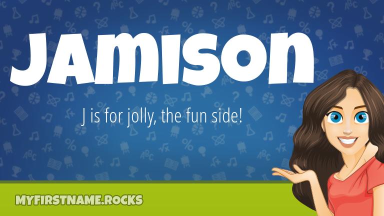 My First Name Jamison Rocks!