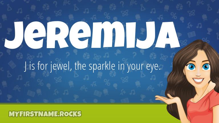 My First Name Jeremija Rocks!