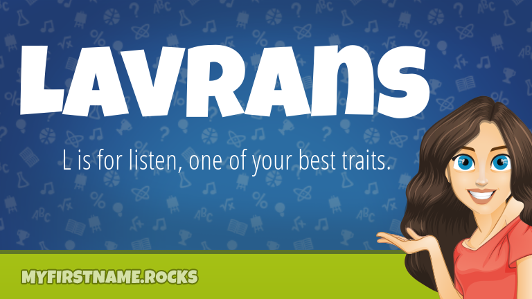 My First Name Lavrans Rocks!