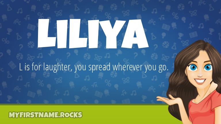 My First Name Liliya Rocks!