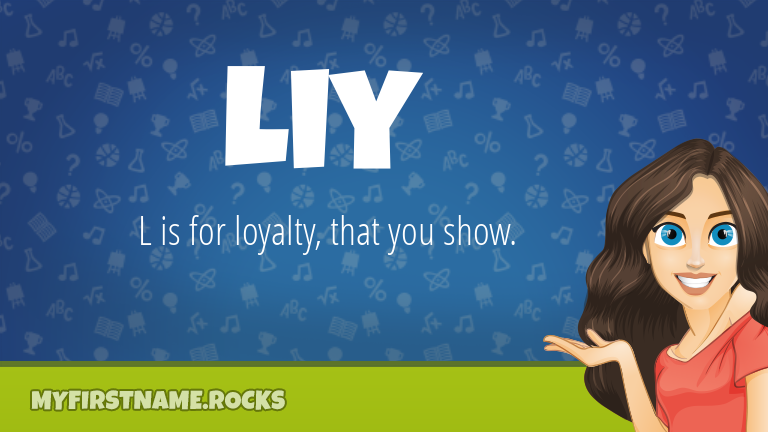 My First Name Liy Rocks!