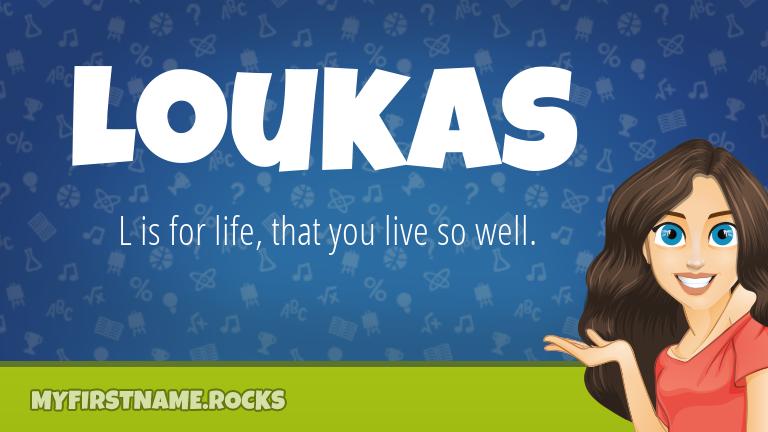 My First Name Loukas Rocks!