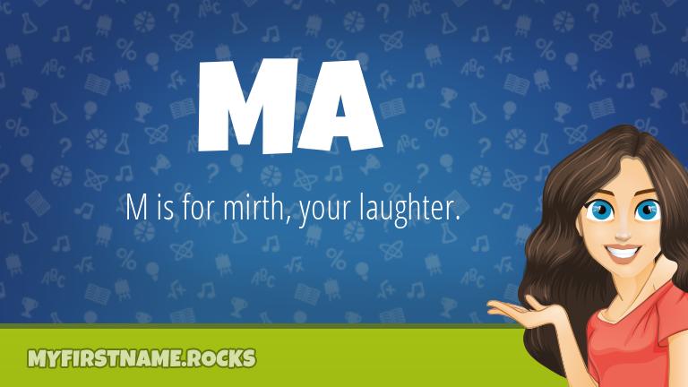 My First Name Ma Rocks!