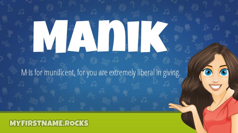 My First Name Manik Rocks!