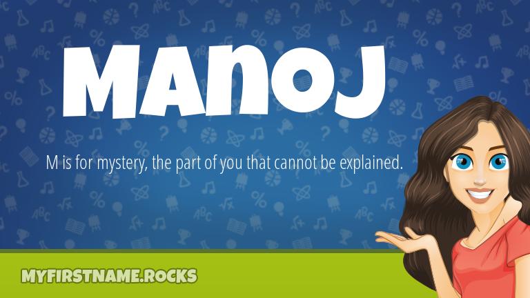 My First Name Manoj Rocks!