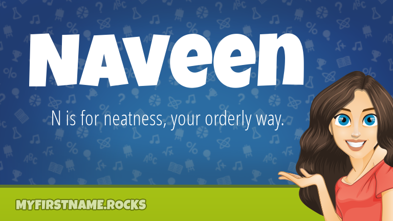 My First Name Naveen Rocks!