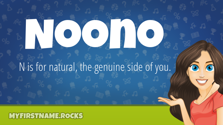 My First Name Noono Rocks!