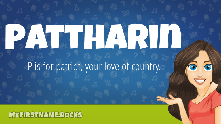 My First Name Pattharin Rocks!