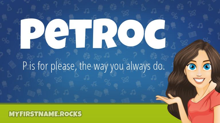 My First Name Petroc Rocks!