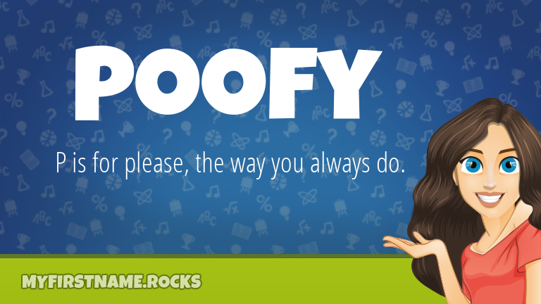 My First Name Poofy Rocks!