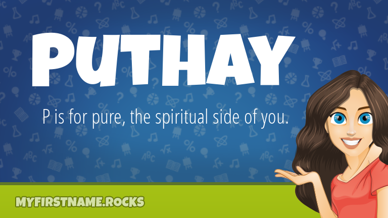 My First Name Puthay Rocks!