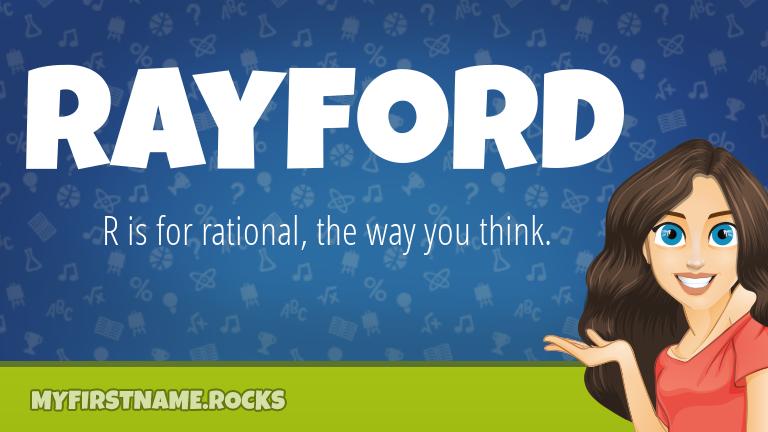 My First Name Rayford Rocks!