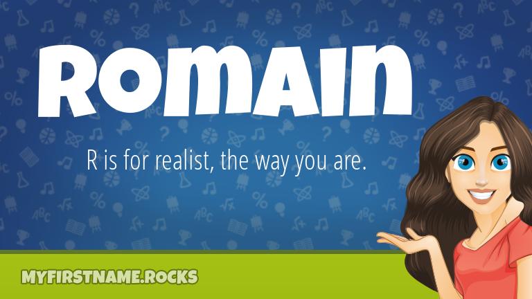 My First Name Romain Rocks!