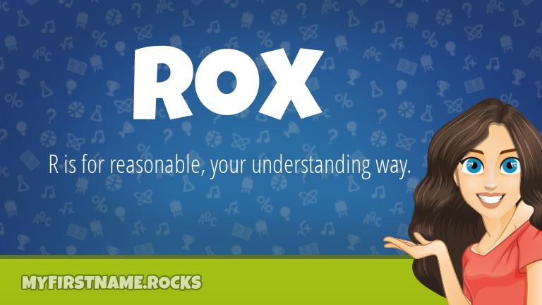 My First Name Rox Rocks!