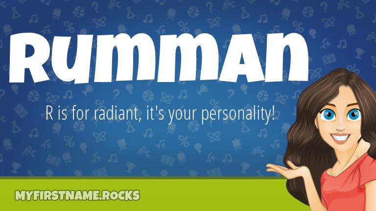 My First Name Rumman Rocks!