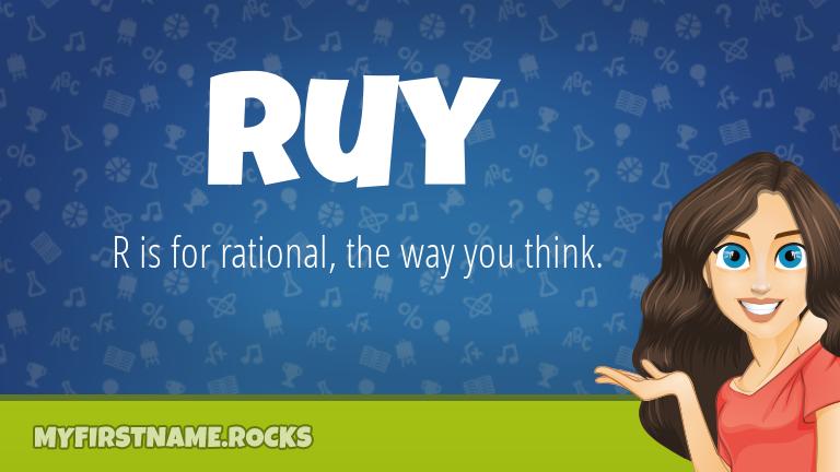 My First Name Ruy Rocks!