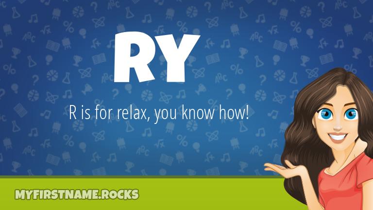 My First Name Ry Rocks!