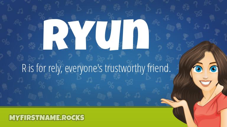 My First Name Ryun Rocks!