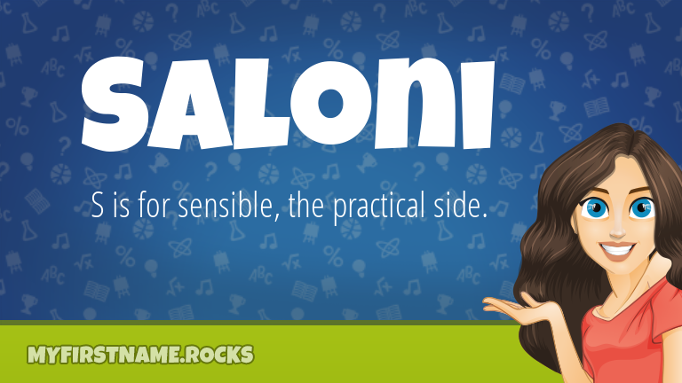 My First Name Saloni Rocks!
